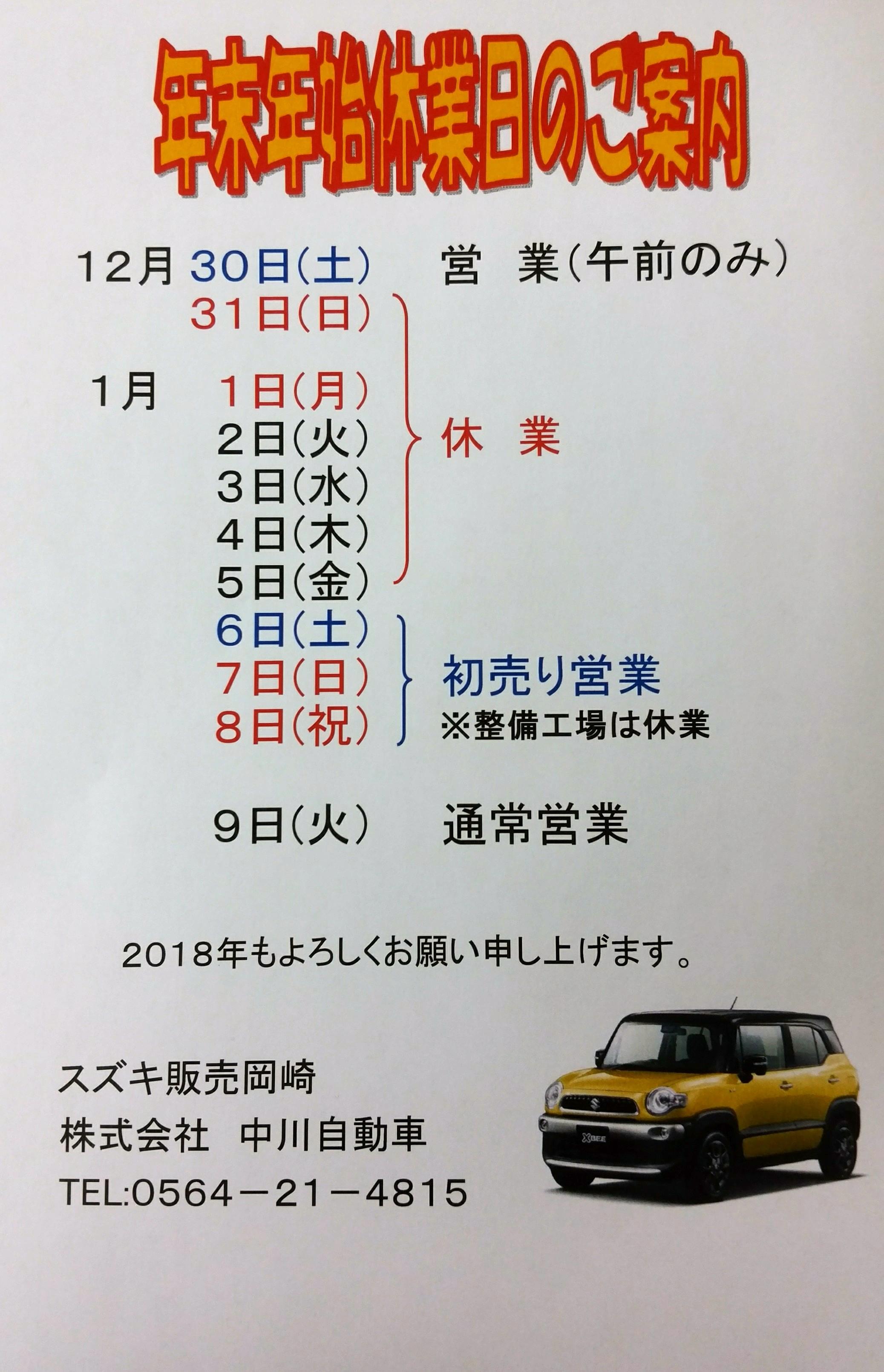 IMG_20171229_171336.jpg