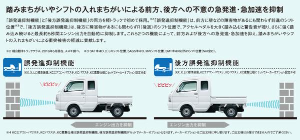 safety1.jpg