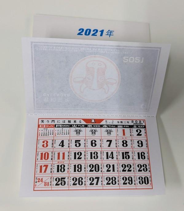 PXL20201119094141600 (1).jpg