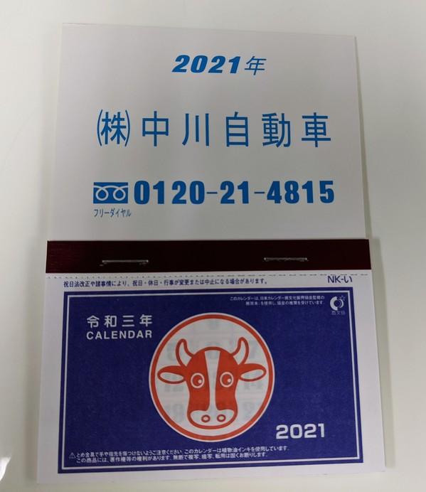 PXL20201119094141600 (2).jpg